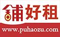 广州商铺,门面,旺铺转让出租出售信息网站 -铺好租